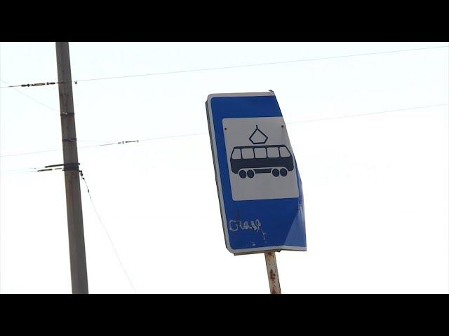 Трамвай переехал женщину
