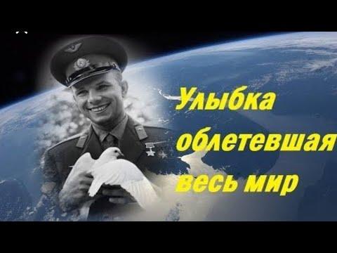 С днем космонавтики Оригинальное поздравление с днем космонавтики