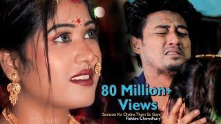 Saanson Ka Chalna Tham Sa Gaya | Sad Romantic Love