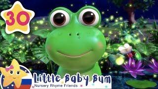 Детские песни | Детские мультики | Пять маленьких пестрых лягушат | Новые серии | Литл Бэйби Бам