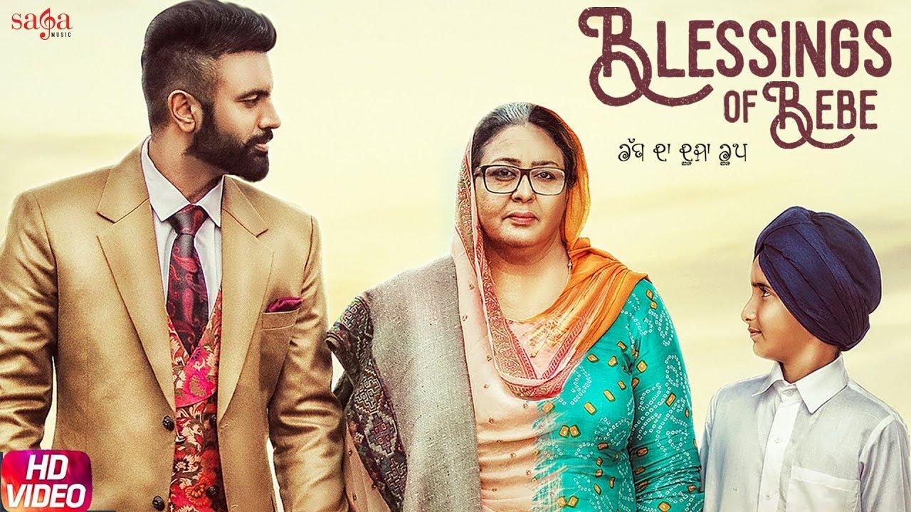 Blessings Of Bebe By Gagan Kokri Download Full HD Video