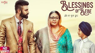 Blessings Of Bebe | Gagan Kokri | Laddi Gill | Jaggi Jagowal | Anita Devgan | New Punjabi Songs 2018