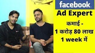 How He Made More Than $250K Through Facebook Ads ? Ft. Saurabh Bhatnagar