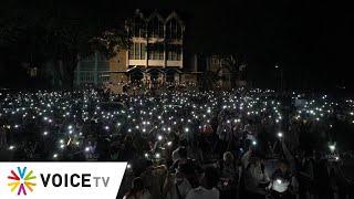 Wake Up Thailand - พลังนิสิตนักศึกษาลุกฮือ แฟลชม็อบต่อเนื่อง ไล่สลิ่ม ขับเผด็จการ