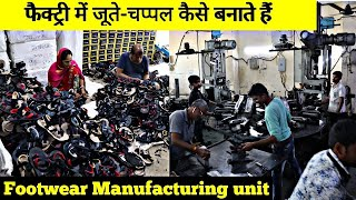 How To Make A Footwear In Factory | Footwear Manufacturing Processes| Shoes,sandals,slippers