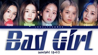 woo!ah! (우아!) – Bad Girl Lyrics (Color Coded Han   - YouTube