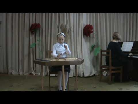 Алешина Елизавета