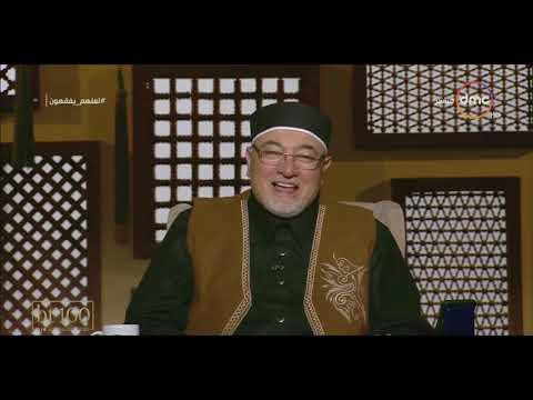 العرب اليوم - شاهد: عضو المجلس الأعلى للشؤون الإسلامية يوضح حكم تربية الكلاب في البيوت