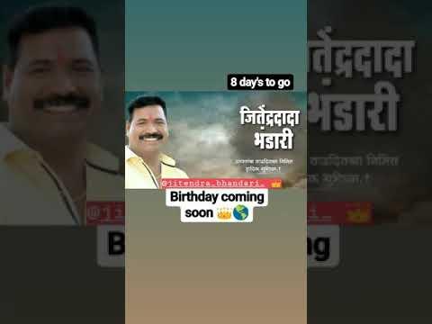 Jitendra Bhandari 👑🐯 Birthday coming soon 💪