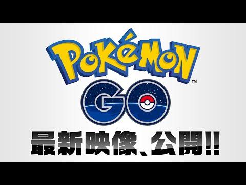 ポケモンGOの動画サムネイル
