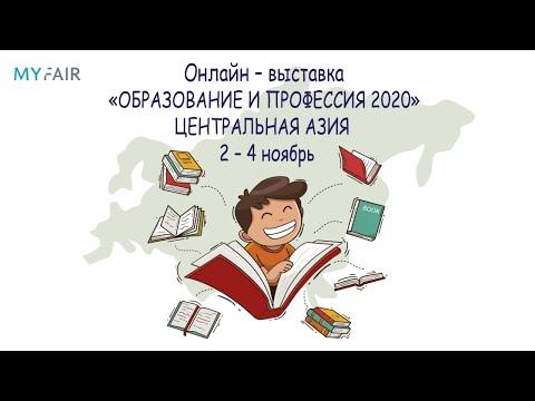 Онлайн-трансляция «Как поступить в ГУАП»