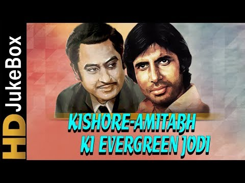 Download kishore amitabh ki evergreen jodi best of kishore kumar a hd file 3gp hd mp4 download videos