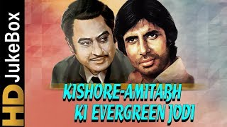 Kishore-Amitabh Ki Evergreen Jodi | Best of Kishore Kumar & Amitabh Bachchan Songs Jukebox