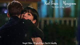 [ThaiSub] Monogram (모노그램) - That Person (그 사람) [A Poem A Day OST Part 7]