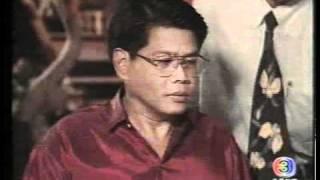 Kao E Khao Nai Hong Daeng 100