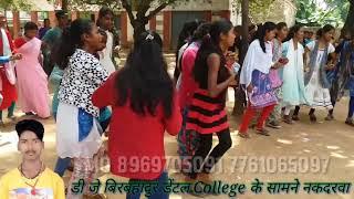 Chandwa Latehar Joshep High School