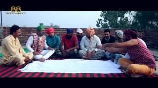 Chacha Bishna | Afsos video | New Comedy Short Film । Chacha Bishna Best comedy
