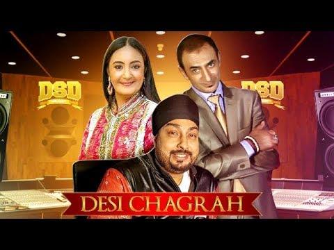 Desi Chagrah  Jaspinder Narula