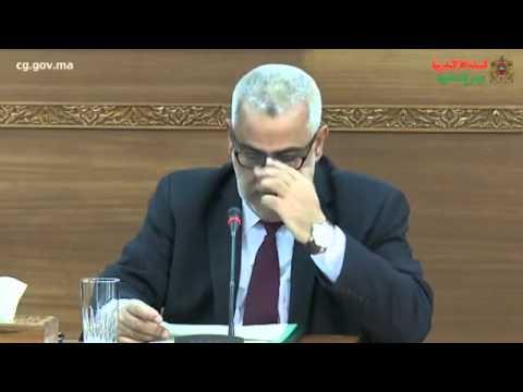 ابن كيران واللجنة الوطنية لاصلاح انظمة التقاعد