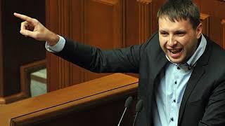 Її вбила система, яку очолює Порошенко: Парасюк зробив нову розгромну заяву