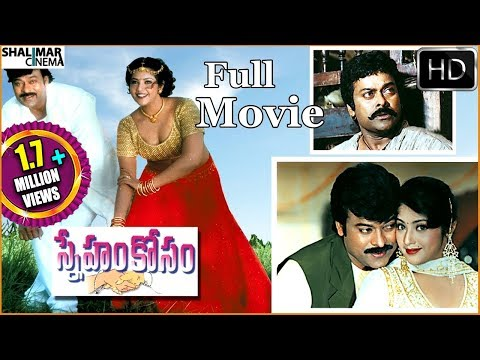 Sneham Kosam Telugu Full Length Movie || Chiranjeevi, Meena