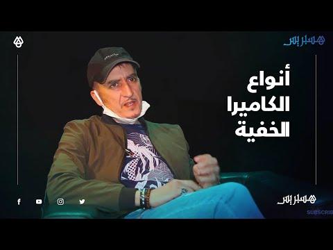 عبد اللطيف شوقي انتقلت من المسرح الجامعي إلى السينما العالمية.. والكاميرا الخفية ثلاث أنواع
