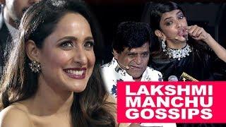 Lakshmi Manchu Reveals Celebrities Crazy Secrets