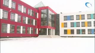 Завтра откроется набор в первые классы и в новой школе № 36 в Ивушках