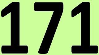 АНГЛИЙСКИЙ ЯЗЫК ДО АВТОМАТИЗМА ЧАСТЬ 2 УРОК 171 УРОКИ АНГЛИЙСКОГО ЯЗЫКА