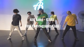 Girl Gang   Ciara  Yeni Choreography