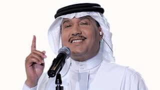 Mohammed Abdo   Mafi Daey