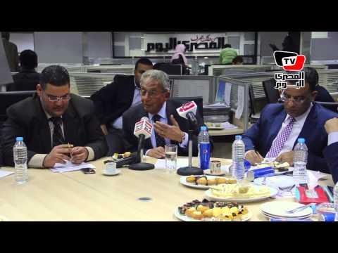 عمرو موسي:«مفيش ربيع عربي»