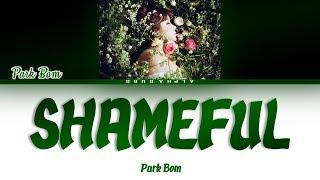 Park Bom (박봄) - Shameful(창피해) Color Coded Lyrics/가사 [Han|Rom|Eng]
