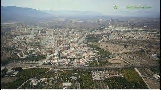 preview picture of video 'Centro de Interpretación Culturas del Mediterraneo de Benahadux, Almería'