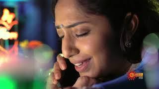 Thamara Thumbi - Episode 03 | 19th June 19 | Surya TV Serial