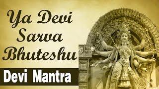 Ya Devi Sarva Bhuteshu || Ma Durga Mantra