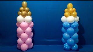 Dollar Store Baby Bottle Balloon Columns Tutorial