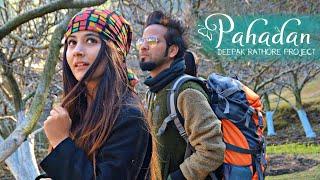 Pahadan | Deepak Rathore Project  - deepakrathoreproject
