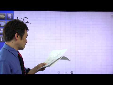 鈴木の英語 1000本ノック#052(521〜523)
