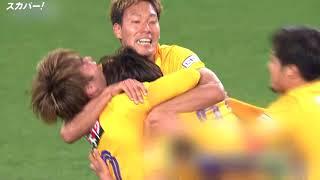 ハイライトベガルタ仙台×横浜F・マリノス「ルヴァンカップGS第5節」