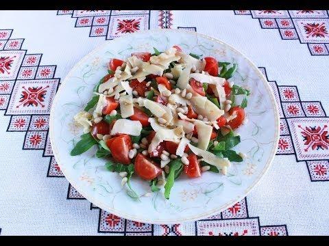 Салат с рукколой помидорами черри и кедровыми орешками Руккола рецепты Рукола з помідорами черрі