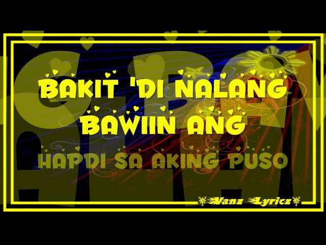 Gisingin-ang-puso-lyrics