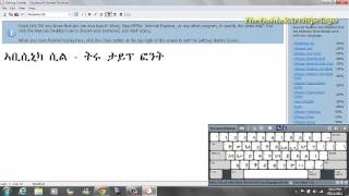 Onscreen Keyboard Typing with Keyman 8_Part 3