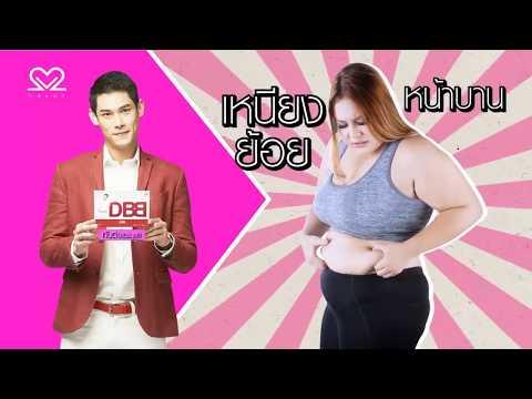 ถ้าเป็นคนที่สูญเสียน้ำหนักจมูกของเขา