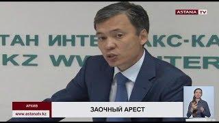 Главу совета директоров «Алма-ТВ» арестовали заочно