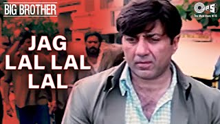Jag Lal Lal Lal - Video Song | Big Brother | Ustad Sultan Khan