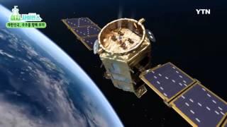 [이지 사이언스] - 우주 개척자 인공위성  / YTN DMB