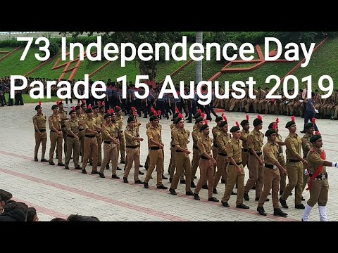 #73Independence_Day_Parade || La Martiniere College || 15 August 2019 || RAJ KUMAR YADAV VIDEO