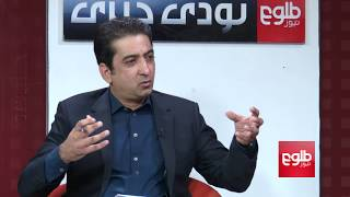 TAWDE KHABARE: Khalilzad Hopes to Reach a Deal with Taliban