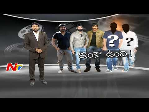 Special Focus on Tollywood Drugs Case || Focus - Drugs Issue || NTV
